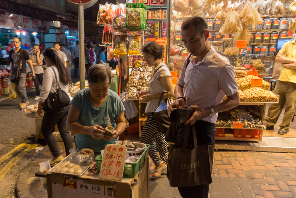 Hong Kong People Rado