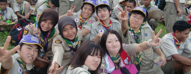 Снимка: Scout Association of Japan