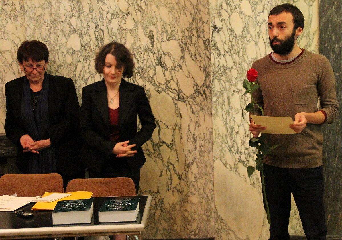 Снимка: Съюз на преводачите в България